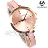 Michael Kors 邁可·寇斯 國際精品錶 尖端時尚 迷人魅力 手環錶 女錶 不銹鋼 防水 玫瑰金色 MK4343