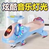 兒童扭扭車1-3-6歲溜溜車萬向輪男女寶寶搖擺車嬰幼兒滑行妞妞車