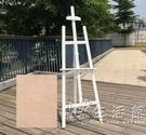 免安裝畫架升降摺疊支架式實心畫板 畫架 木制素描寫生繪畫板展架WD 小時光生活館