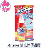 ✿現貨 快速出貨✿ 【小麥購物】Mitsuei 浴室除菌凝膠 除霉 發霉 牆壁除霉 磁磚 隙縫【S185】