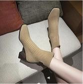 短靴 方頭馬丁靴女春秋單靴2021年新款秋季中筒襪靴粗跟高跟瘦瘦靴短靴 維多原創