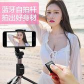 自拍桿 小米手機通用型原裝多功能自照直播支架 P20 pro mate10 榮耀旅游拍照 99狂歡購 夢藝家