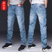 牛仔褲男寬鬆直筒男士牛仔褲秋季潮流男褲大碼褲子男休閒牛仔褲男 KV3328 【野之旅】