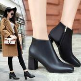 短靴.歐美氣質方頭簡約低跟短靴.白鳥麗子