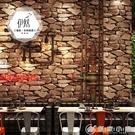 壁紙 復古個性石紋石頭石塊大理石文化石壁紙客廳酒吧咖啡廳磚紋牆紙秒殺價YXS 優家小鋪
