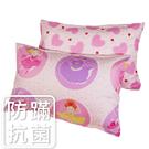 鴻宇 防蟎枕套2入 夢幻公主 防蟎抗菌 美國棉授權品牌 台灣製1777