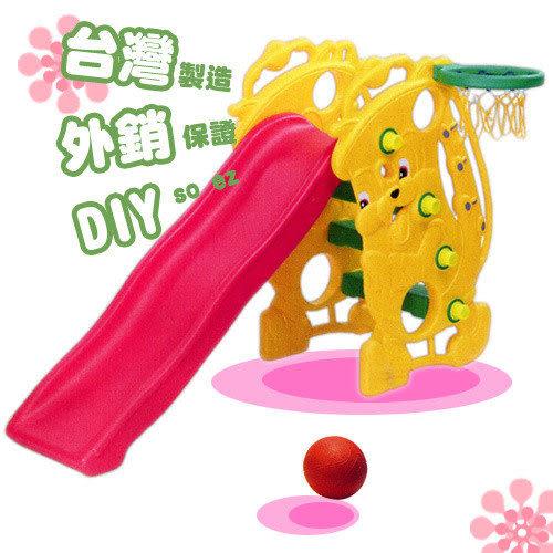 《寶貝樂》薩克斯風造型溜滑梯黃色