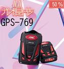 【雙11購物慶5折】【征服者】GPS-7...