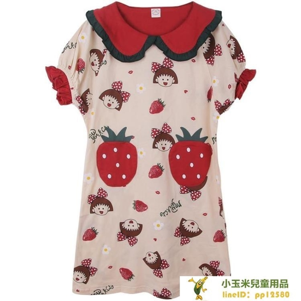兒童睡衣女睡裙草莓女童純棉短裙女孩短袖睡裙夏季薄款中大童【小玉米】