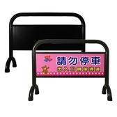 台灣製大管徑加重款彎管拒馬(黑色)