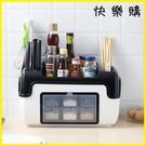 【快樂購】收納盒 廚房調料盒套裝家用帶蓋調味罐瓶組合裝塑料盒