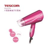 神腦家電 TESCOM TID450TW 遠紅外線大風量負離子吹風機 玫瑰桃