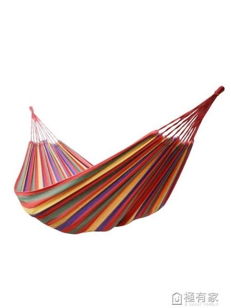 吊床戶外秋千吊繩庭院家用單雙人帆布吊椅室內宿舍寢室兒童防側翻 ATF 極有家