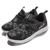 FILA 慢跑鞋 J903Q 低筒 襪套式 黑 白 運動鞋 黑白 基本款 女鞋【PUMP306】 5J903Q001