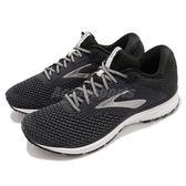 Brooks 慢跑鞋 Revel 2 黑 銀 男鞋 輕量透氣 穩定支撐 運動鞋【PUMP306】 1102921D050