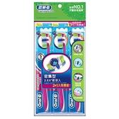 Oral-B 歐樂B 多效5效潔淨牙刷(3支入)【小三美日】顏色隨機出貨
