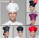 廚師帽廚房飯店西餐廳酒店工作帽蘑菇帽布蛋糕店男女廚師工作帽子