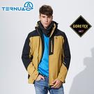 【出清特殺】TERNUA 男 2in1 Gore-Tex 防水透氣外套1642901 / 城市綠洲(Primaloft、兩件式、保暖、防風)