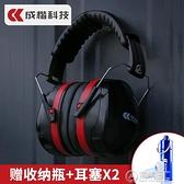隔音耳罩強力防噪音專用降噪睡眠用宿舍睡覺神器降音消音耳機工業 電購3C