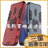 指環支架三星Note10+lite Note10 A51 A71 J4+ J6+ A7 A9 2018手機殼 磁吸保護殼 影片支架款 防摔殼