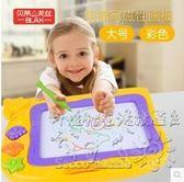 兒童磁性大號彩色寶寶塗鴉畫畫寫字板SQ3732『科炫3C』