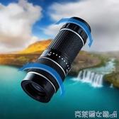 手機望遠鏡 高清高倍10倍單筒望遠鏡迷你非夜視手機演唱會非紅外線男孩玩具 快速出貨
