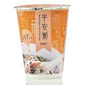 2017米其林獎-源天然黑纖粥(平安粥口味)