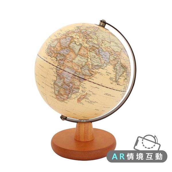 [AR互動款]【SkyGlobe】8吋仿古海洋日式木質底座地球儀(英文版)