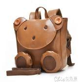 兒童防走失包幼兒園書包1-3歲寶寶包包幼童旅游背包雙肩包男女潮 Chic七色堇
