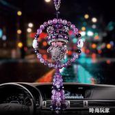 韓版創意高檔車內掛飾吊墜可愛吊飾品潮女男   LY5199『時尚玩家』