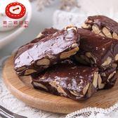 第二顆鈕釦.巧克力花生牛軋糖小單盒禮盒(100g/盒,共四盒)﹍愛食網