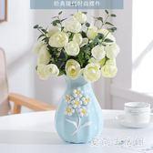 花瓶 歐式餐桌小清新家居客廳電視柜陶瓷干花裝飾簡約現代擺件 AW4991『愛尚生活館』