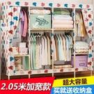 雙人衣櫃簡易布衣櫃實木布藝簡約現代經濟型組裝牛津布衣櫥省空間·樂享生活館liv