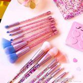 流沙亮片7支 化妝刷套裝散粉眼影唇刷初學者全套少女可愛粉刷工具  卡布奇諾