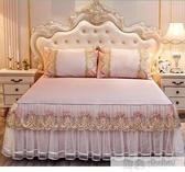 冰絲涼席可水洗可折疊三件套1.8m床夏季2.0米床笠床裙款1.5可機洗  99購物節 YTL