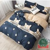 【1.5M床】卡通床上用品四件套學生宿舍床單人被套被單【福喜行】