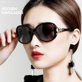 太陽鏡女潮偏光墨鏡女防紫外線眼鏡