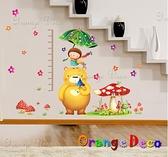 壁貼【橘果設計】Bear身高尺 DIY組合壁貼/牆貼/壁紙/客廳臥室浴室幼稚園室內設計裝潢