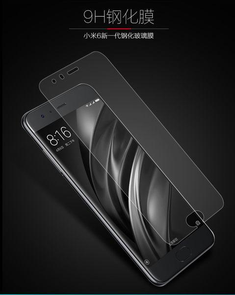 【非滿版】Xiaomi 小米8 (6.21吋) 9H鋼化膜 玻璃膜 保護貼 手機螢幕貼 玻璃貼 螢幕玻璃貼 小米 8