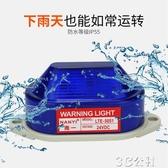 警示燈 小型LED頻閃警示燈信號指示燈24V220v閃光燈常亮 3C公社