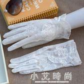 防曬手套 開車蕾絲防曬手套女士薄款短觸屏彈力時尚防滑透氣防紫外線  小艾時尚