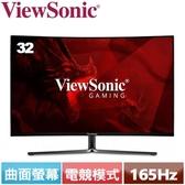 ViewSonic優派 32型 VA曲面電競螢幕 VX3258-PC-MHD
