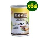 【台糖優食】藜麥珍穀(450g/罐) x6罐/箱 ~精選穀物製作、純素可