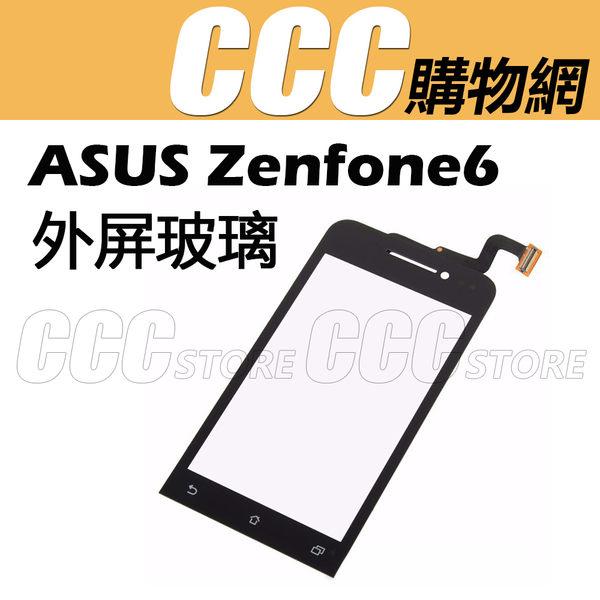 ASUS Zenfone6 A600CG 觸控面板 華碩 Zenfone 6 外屏玻璃 觸控螢幕 觸摸屏 面板 DIY 更換