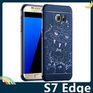 三星 Galaxy S7 Edge 刀鋒...