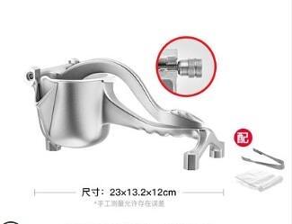 德國手動榨汁機榨檸檬汁器壓神器不銹鋼色擠汁壓汁器多功能壓榨機 滿天星