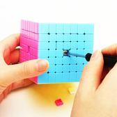 七階魔方比賽專用7階競速魔方玩具聖手初學免貼紙不掉色
