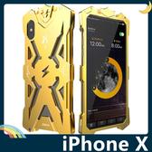 iPhone X/XS 5.8吋 雷神金屬保護框 碳纖後殼 螺絲款 高散熱 全面防護 保護套 手機套 手機殼