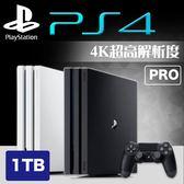 PS4 PRO 1TB 主機 CHU-7117B  極致黑/冰河白