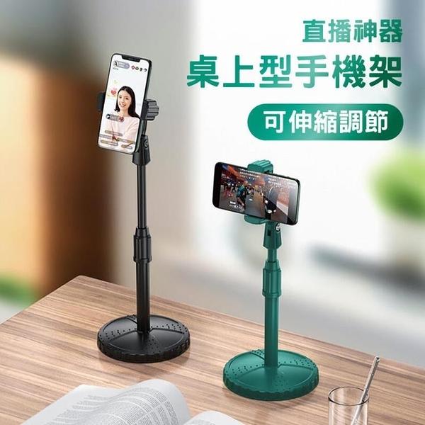 優選桌上型手機架
